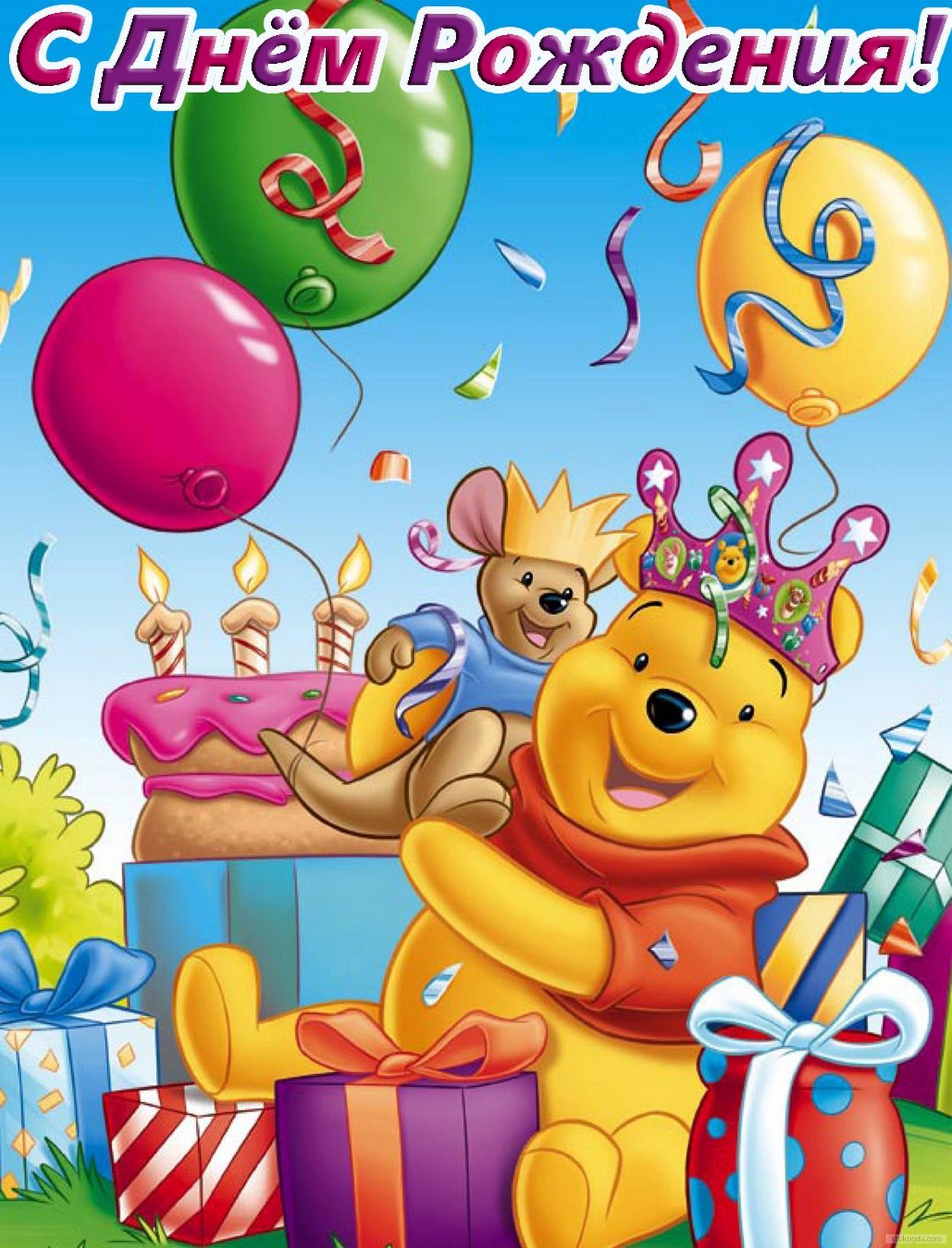 Поздравления с днем рождения ребенку мальчику подруги