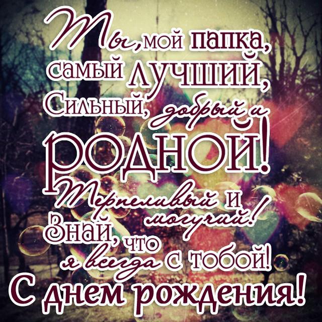 samij-luchshij-pozdravlenie-kartinki foto 7