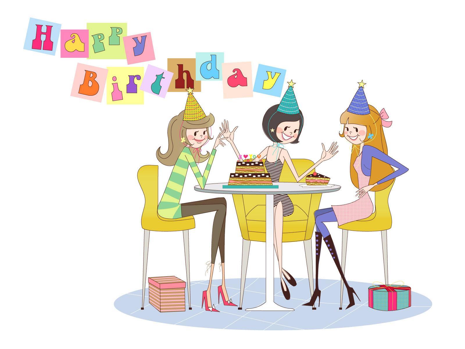 Поздравление от трех девиц подруге