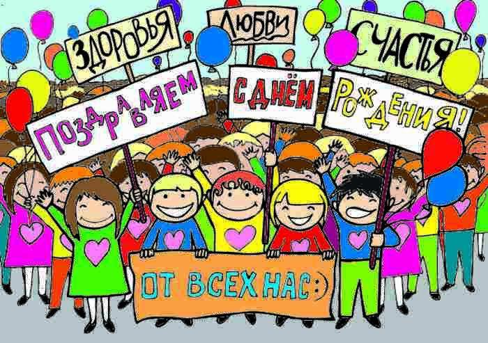 Торты для мужчин на день рождения картинки с рисунками стоматолог бесплатные анимационные