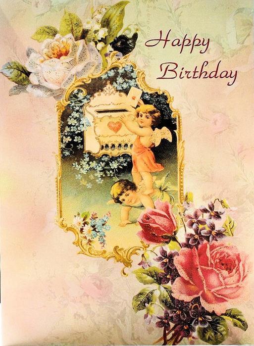 катаются пожелания в день рождение на старинных открытках крендель гоняет лысого