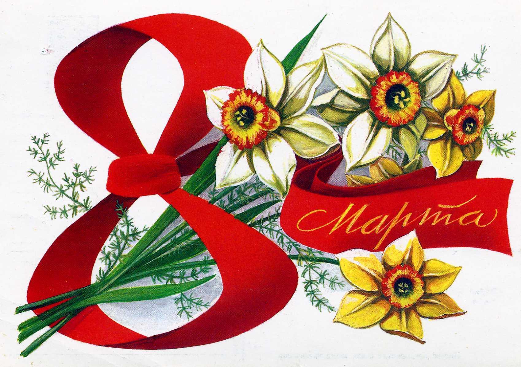 помощью цвета картинки с к празднику женского дня кпп горловке принимают