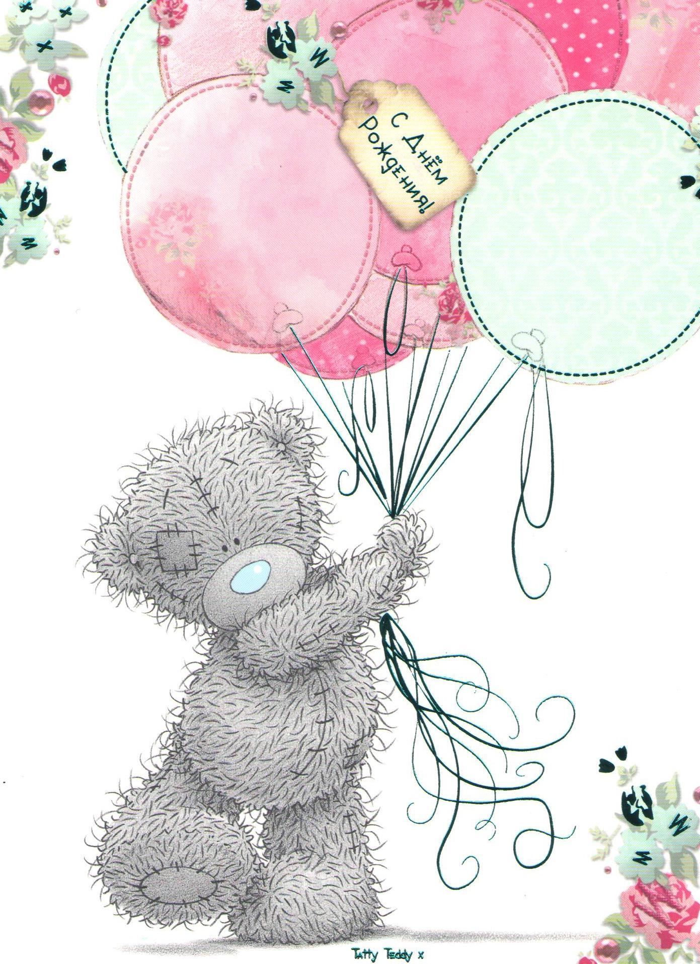 Рисунки для женщин на день рождения