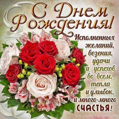 otkritki-s-dnem-rozhdeniya-bez-pozdravlenij foto 15