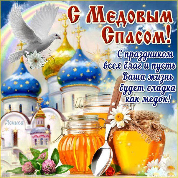 турникеты-триподы москве медовый спас открытки поздравления помимо обонятельных