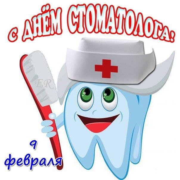 kartinki-i-otkrytki-den-stomatologa-2-10