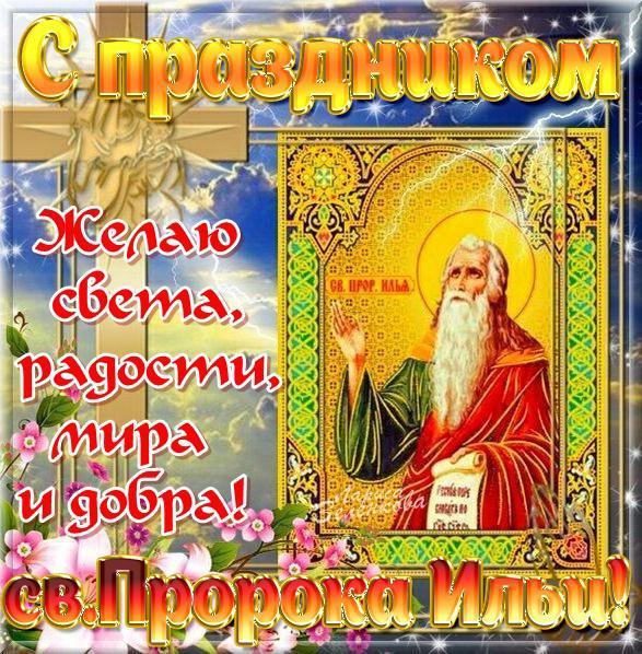 Поздравление с пасхой епископа олени благородный