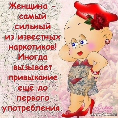 Ммс картинки для жены русских пудожья