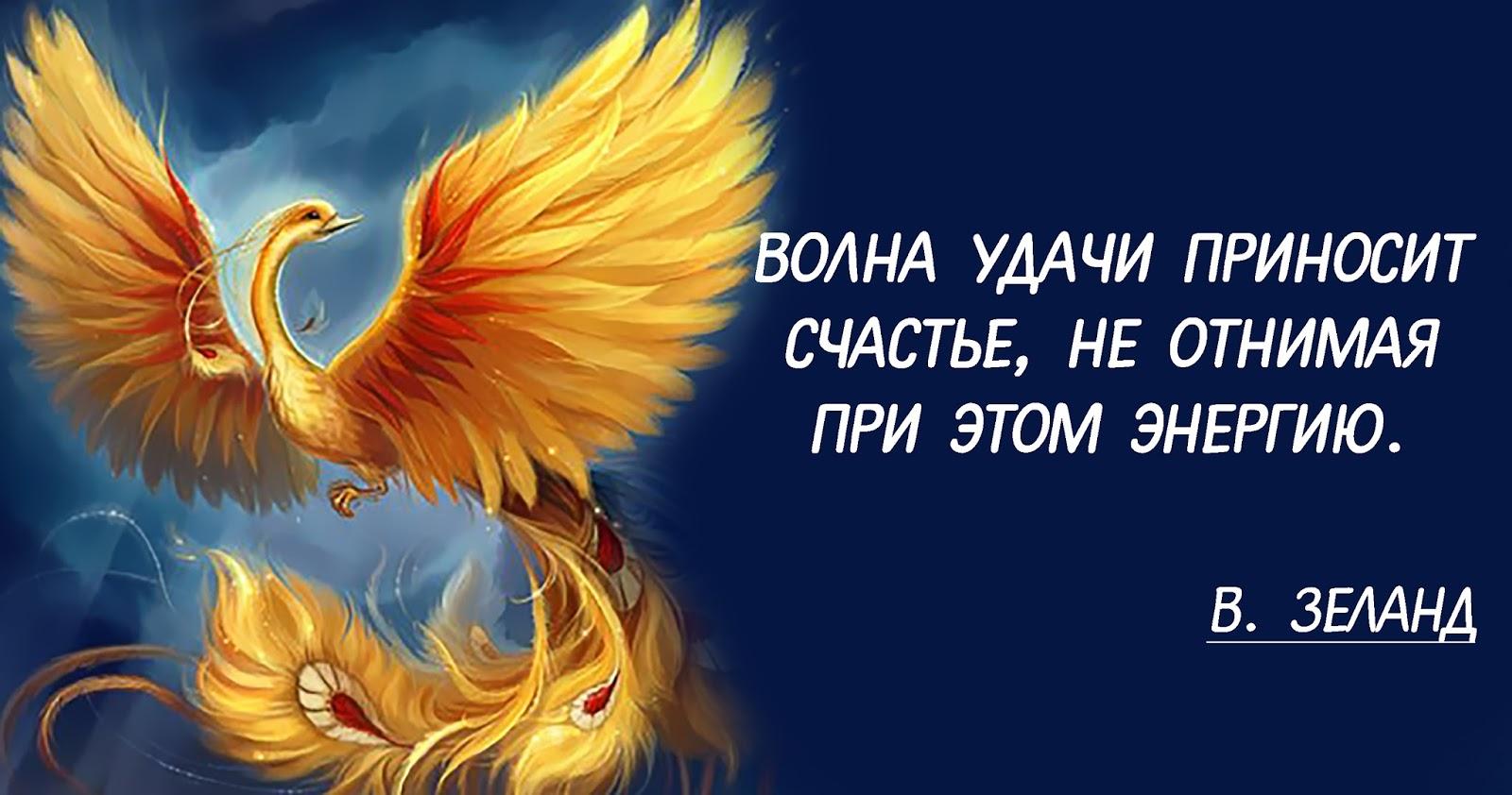 картинка птица удачи ростовской финифтью роспись