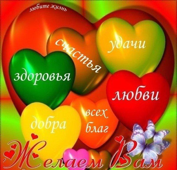 обсудим день рождения успехов радости везения гостиница центре ноябрьска
