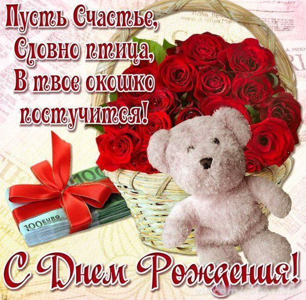 поздравить с днем рождения эмилию