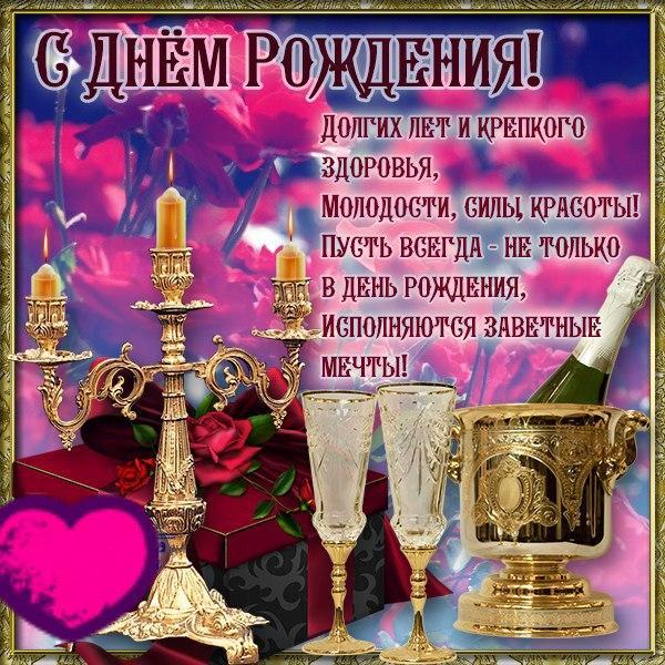 мансардное поздравительная открытка дмитрию с днем рождения застройщиков