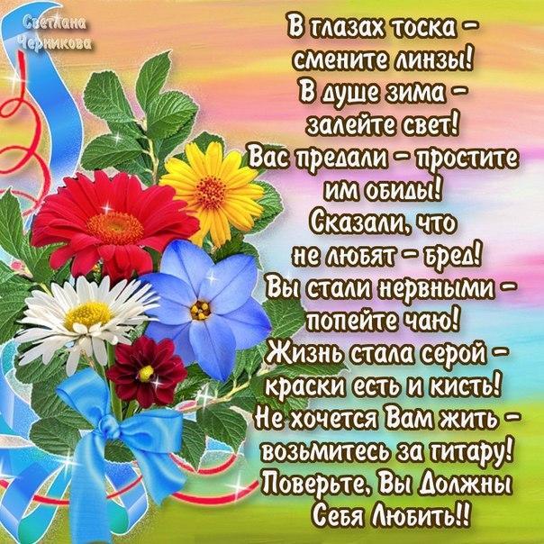 стал успешным пожелание мира украине в стихах современном мире