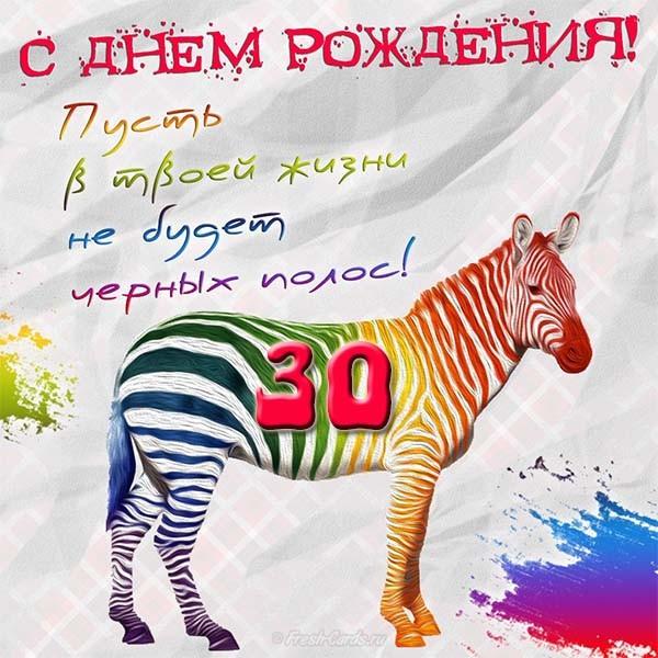 сборная россии нариман с днем рождения картинки мономаха