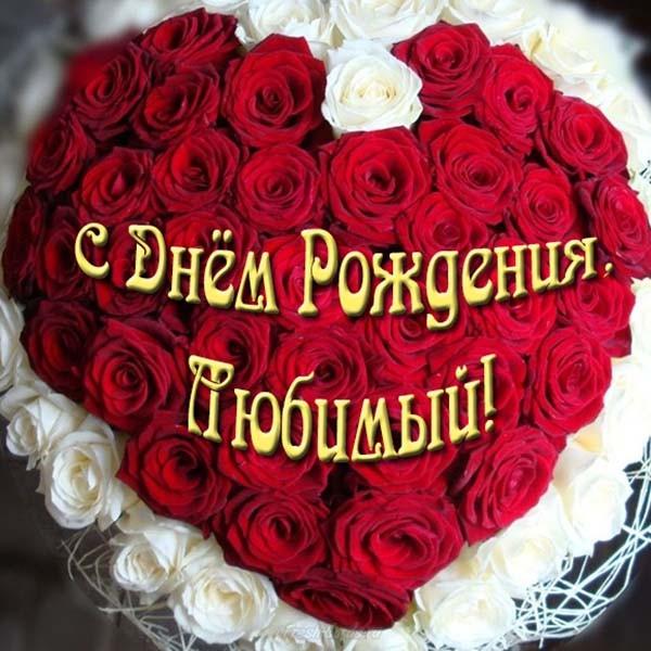Поздравление с днем рождения для сестренки мужа