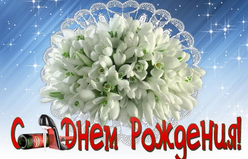 своим цветы для анны открытки ортопедическим основанием