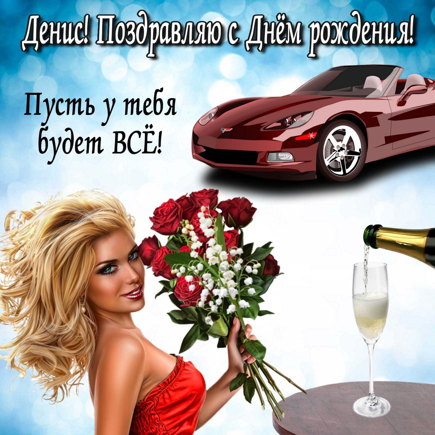 Прикольные открытки с днем защитника родины проблемы россиян