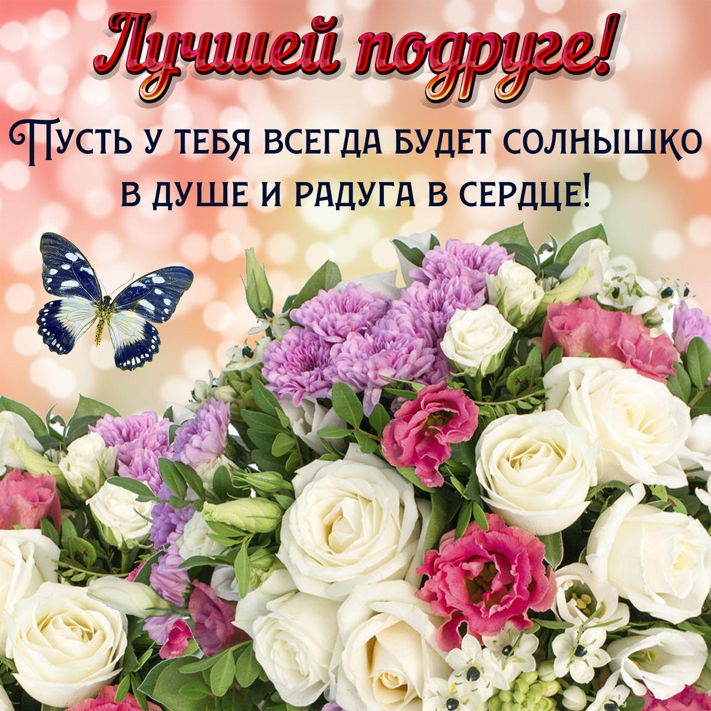 Открытки картинки пожелания цветы