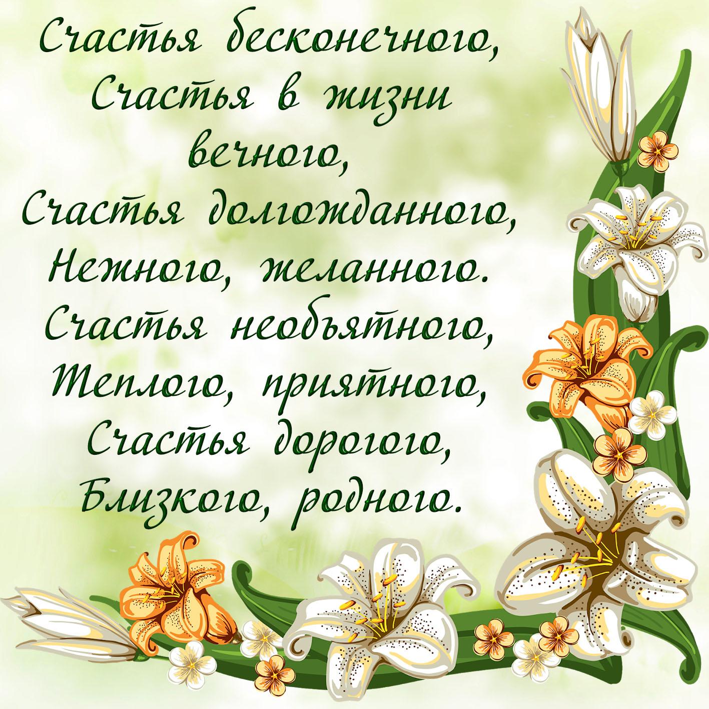 красивые стихи поздравления на картинках каждый покупатель