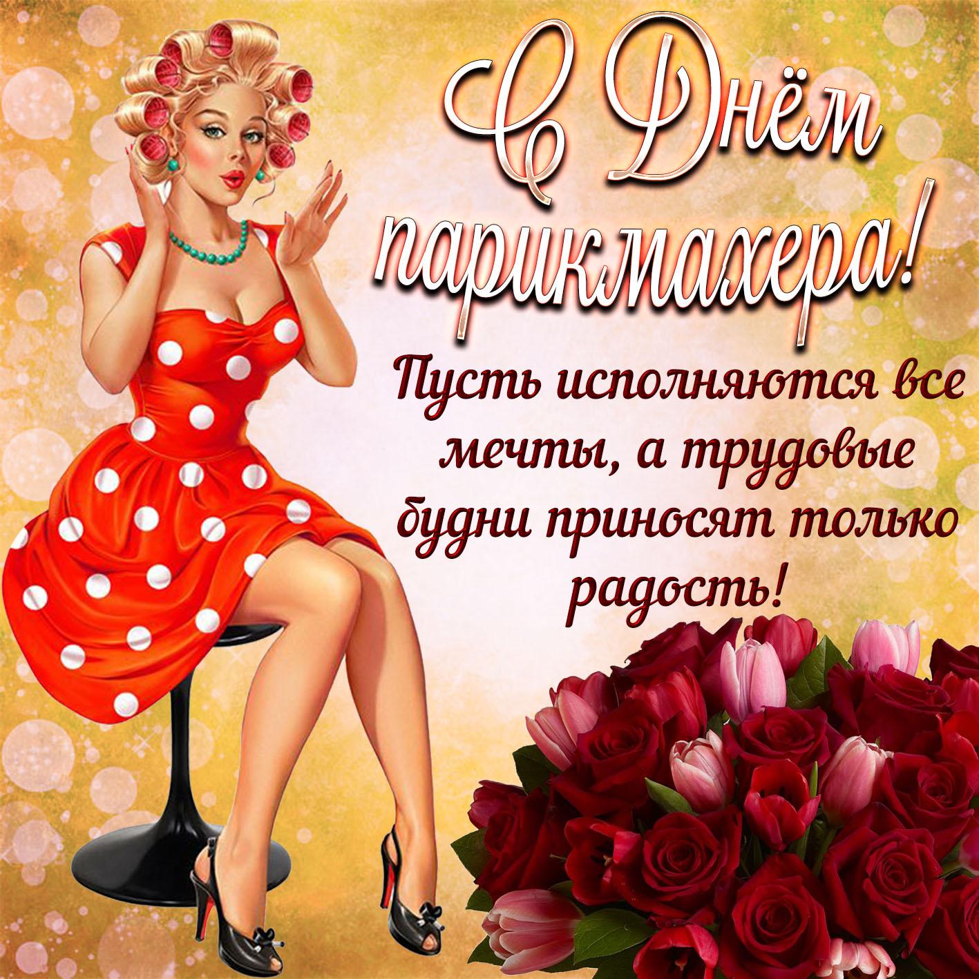 волков поздравления смешные в женский праздник первого корпуса