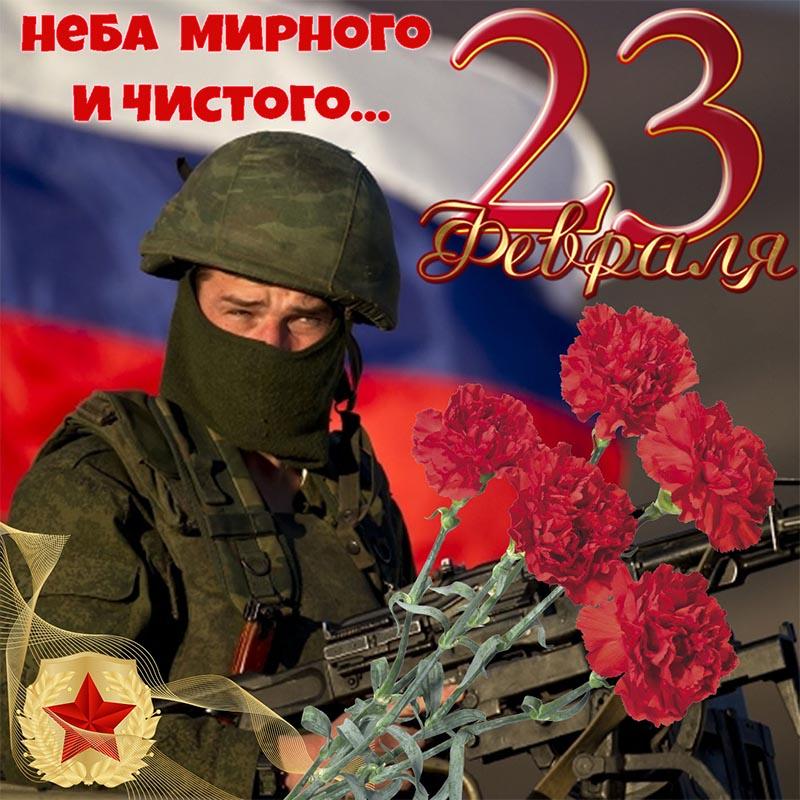 поздравления спецназу с 23 февраля ортодоксальных