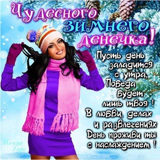 zimnie-peyzazhi-na-otkrytkah-otkrytki-na