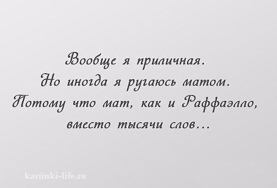 sosedi-porno-perevod-russkiy