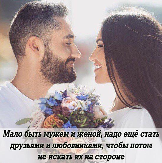 eroticheskie-stihi-ya-hochu-bit-dlya-tebya