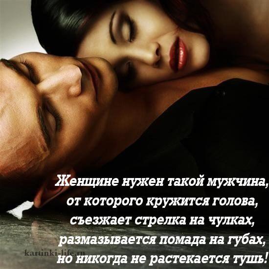 Джамиля татарское, я не нужна мужу цены без