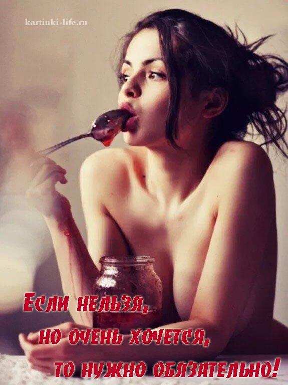 esli-nelzya-no-ochen-hochetsya-to-nuzhno